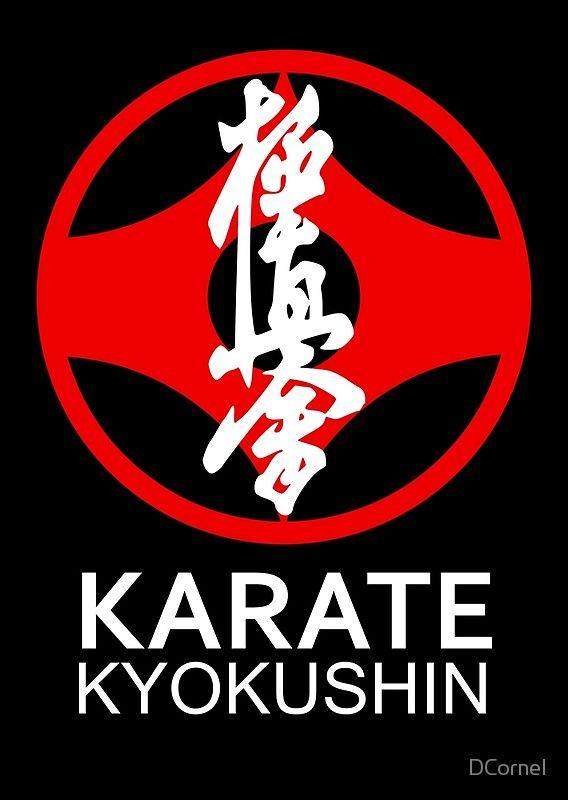 Karate Symbol : karate, symbol, Kyokushin, Karate, Symbol, Kanji, White, Text', Photographic, Print, DCornel, Karate,, Kyokushin,, Martial