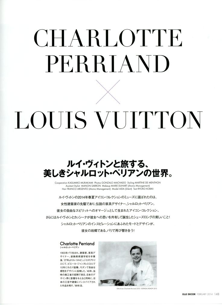 Elle decoration january 2014 8 page article featuring charlotte perriand w - Decoration le corbusier ...