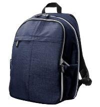 Ikea Upptäcka backpack in dark blue: www.ikea.com