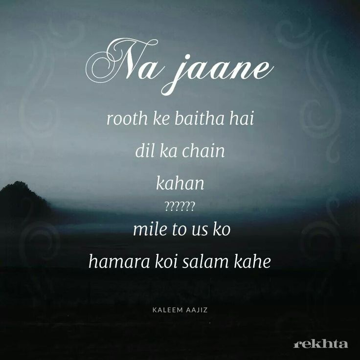 Lyric illusions lyrics : 12 best hindi status images on Pinterest | Quote, Hindi quotes and ...