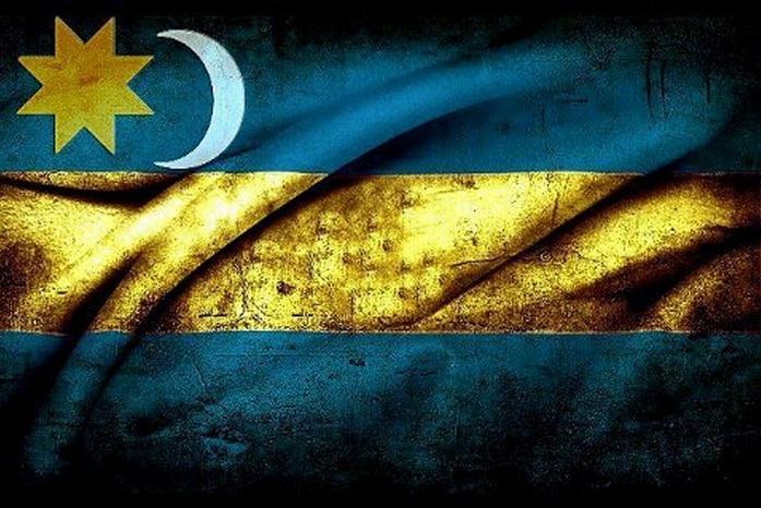 Szekler flag/ Székely zászló