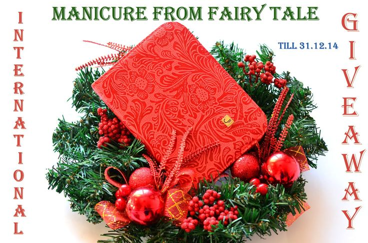 GIVEAWAY Manicure From a Fairy Tale