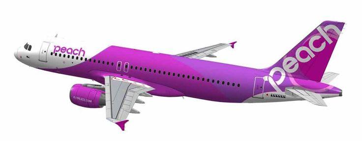 Peach Aviation purple plane