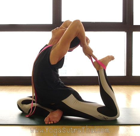 17 Best Images About How To Use Yoga Straps On Pinterest Yoga Poses Boats And Big Toe