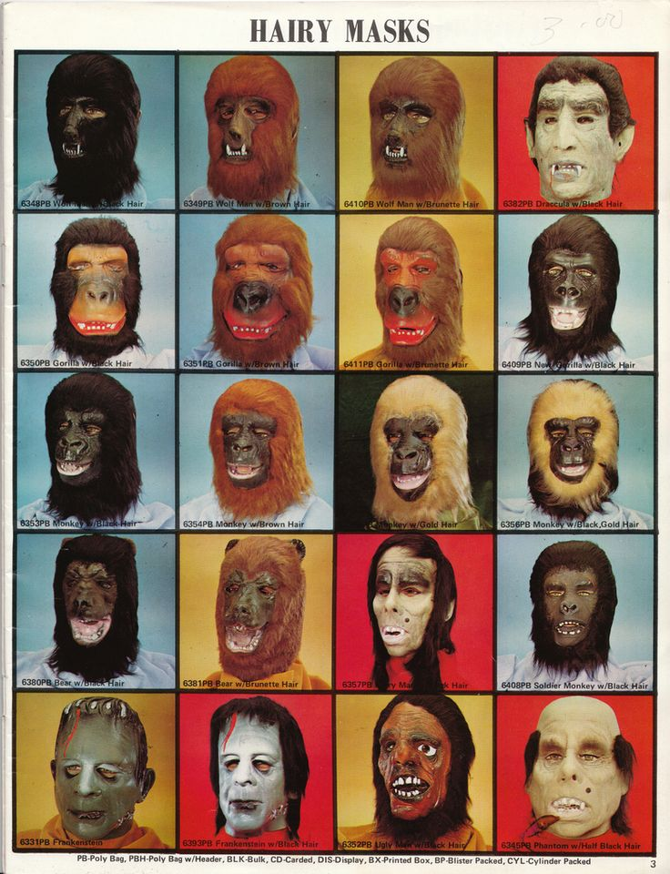 hairy masks halloween costume catalog from 1978 - Halloween Catalog