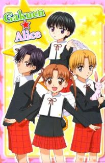 Gakuen Alice English Subtitle (Complete) - Anime Outs