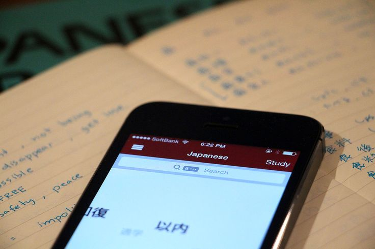 8 GREAT FREE APPS FOR STUDYING JAPANESE