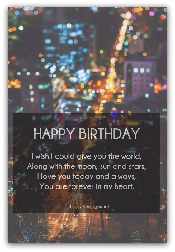 Romantic Birthday Poems - Page 3