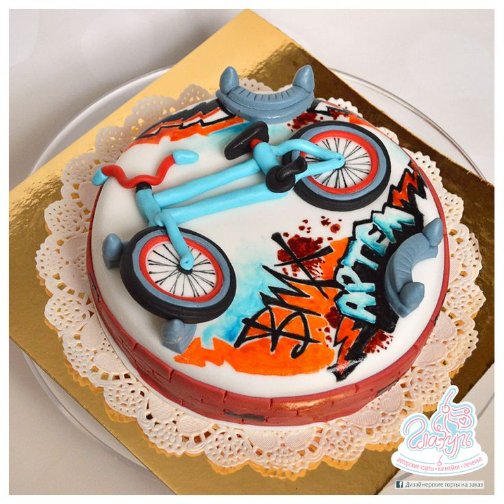 BMX bake cake graffiti https://www.facebook.com/katrin.smirnova.3958