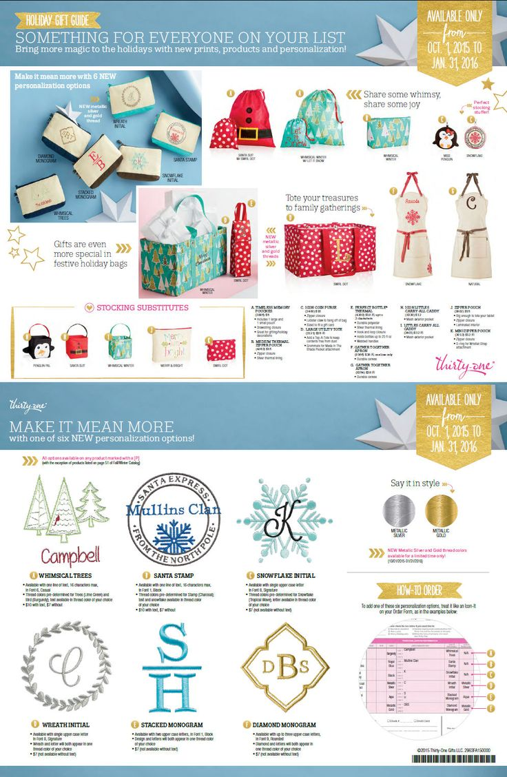Thirty one november customer special 2014 - Thirty One Holiday Gift Guide Holiday Items Will Be Available October 1st