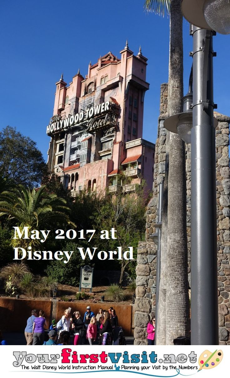 Planning to visit Disney World during May 2017?  Then you'll want to check out this post on what to expect in the way of hours, crowds, parades, weather, and more!