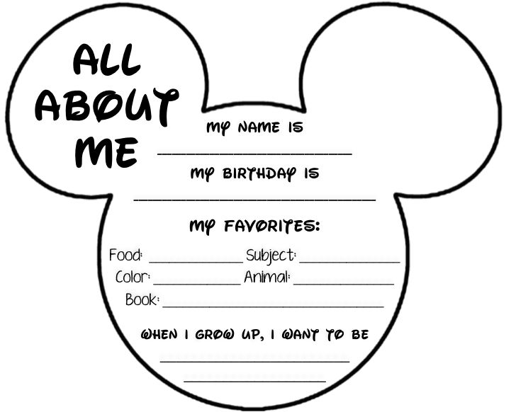 Disney Activities on All About Me Printable Worksheets