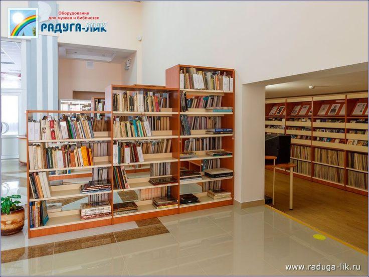 Красивая библиотечная мебель
