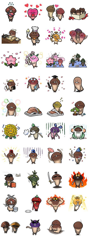 "Mushroom Garden ""Coming of Spring"" | Line Stickers Store"