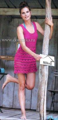 Малиновое платье с кружевной юбкой