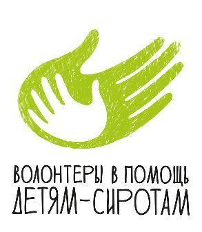 13 октября благотворительная акция в Гипермаркете ГЛОБУС г. Щелково