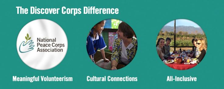 Volunteer vacations - DIscovery Corps