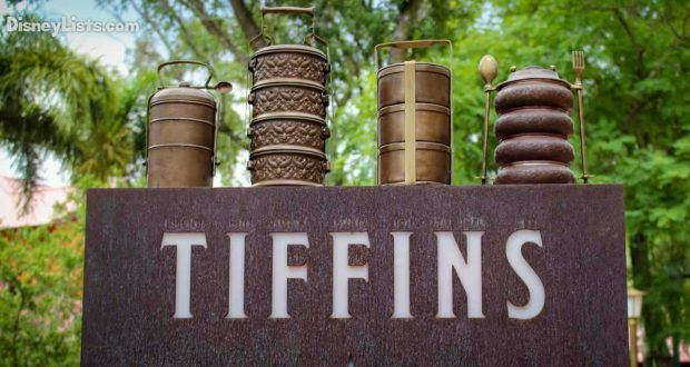 A Review of Tiffins Restaurant and Nomad Lounge at Disney's Animal Kingdom – DisneyLists.com