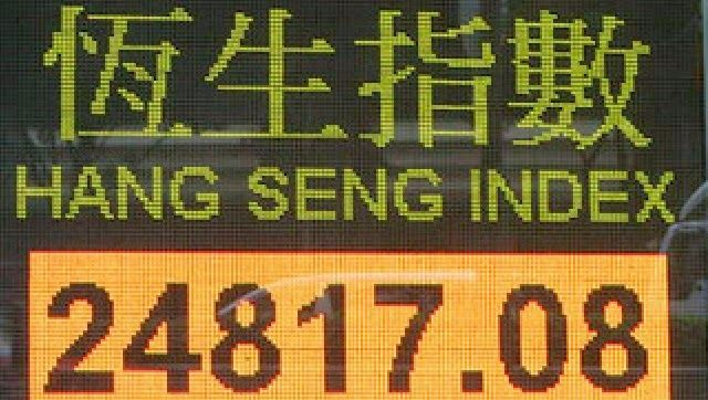 #Empresarial: Hong Kong sumó hoy +0,24% en su cuarta sesión consecutiva de ganancias http://jighinfo-empresarial.blogspot.com/2015/02/hong-kong-sumo-hoy-024-en-su-cuarta.html?spref=tw