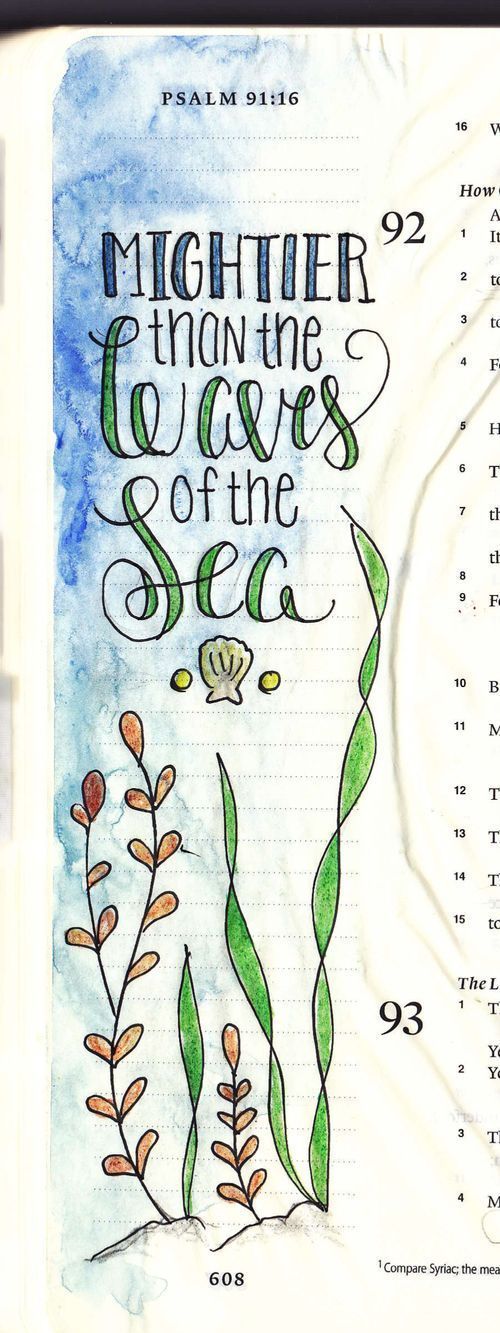 Simple Bible journaling ideas for beginners! I love this illustration for Psalm 93!