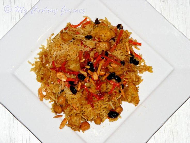 My Cooking Journey: Quabuli Pulao / Kabuli Pulao – National Dish of Afghanistan (Vegetarian)
