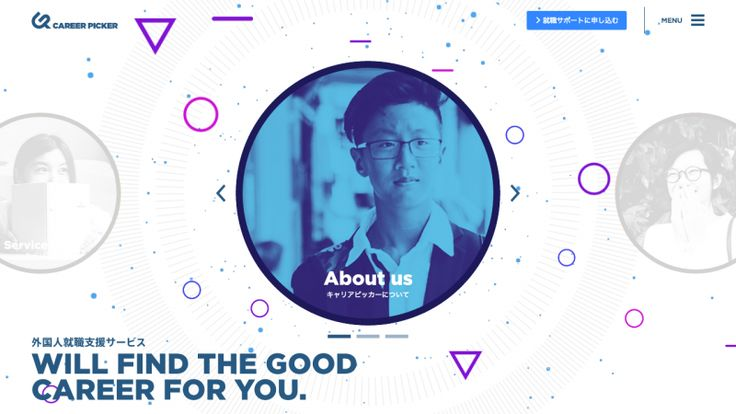 #DOTD CAREER PICKER by Standby Inc. #Japan #Website