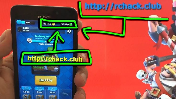 Clash royale hack - clash royale resource app - clash royale hack | tablets & mobiles Clash royale hack - clash royale hack clash royale free hack - how to hack clash royale free android and ios. 2017 - Clash Royale Hack ios is now available in the online stores and you can find it very easy CLASH ROYALE hack android no computer Clash royale hack gems clash of royale hack clash royale online hack clash royale gem generator clash royale generator clash royale gem hack clash royale cheat free…