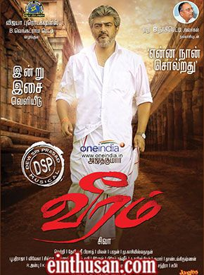 Veeram (2014) Tamil Movie Online in Ultra HD - Einthusan 2014 BLURAY ULTRA HD ENGLISH SUBTITLE