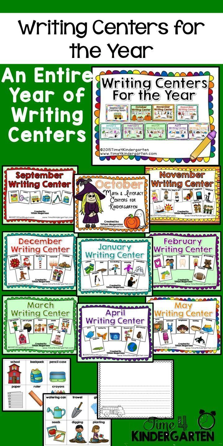 writing centers for kindergarten Writing center freebies perfect for preschool, pre-k, and kindergarten (family word  to support students with this, i put a pocket chart by writing table i can put.