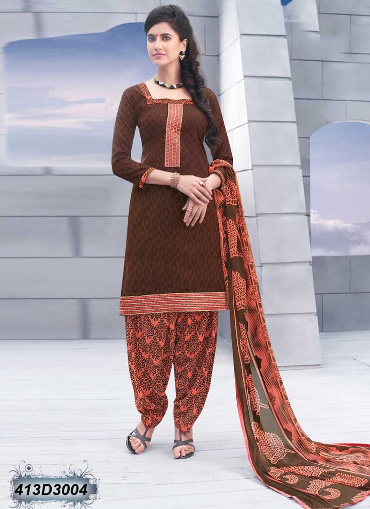 Brown Designer Patiala Salwar Suit