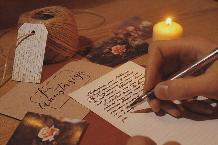 Фотографии Бумажные письма – 14 альбомов