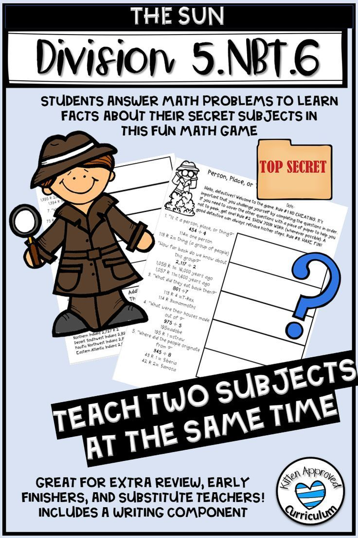 hight resolution of Your 5th grade class will love this division worksheet teaching 5.NBT.6  This cross curricul…   Math enrichment activities