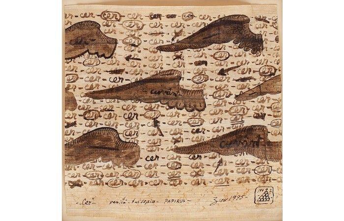 Marian Zidaru Sky  [1995]  Ink on papirus 14.5 × 14.5 cm (5.7 × 5.7 inch) Estimate €500 - €600  http://lavacow.com/sky.html