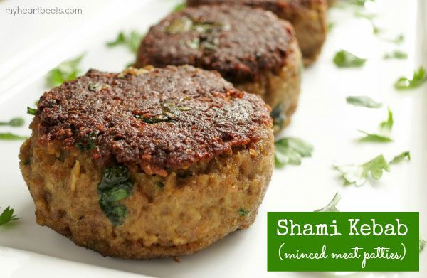 Shami Kebab is a silky smooth minced meat kebab. It's delicious and the PERFECT appetizer via myheartbeets.com