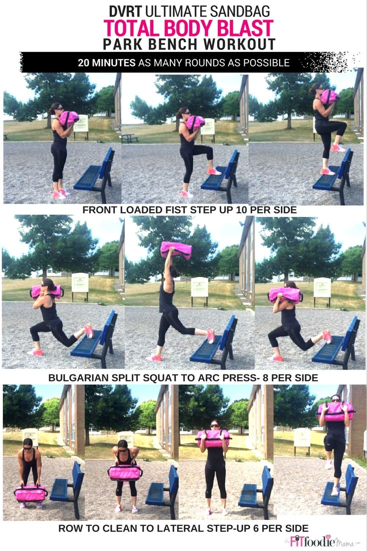 DVRT Ultimate Sandbag Total Body Blast Park Bench/Playground Workout http://thefitfoodiemama.com/dvrt-total-body-blast-park-bench-workout/