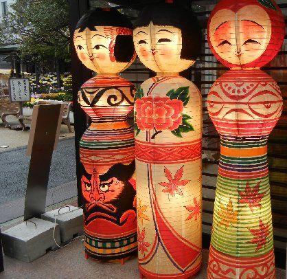 Kokeshi Lanterns - (Japan)