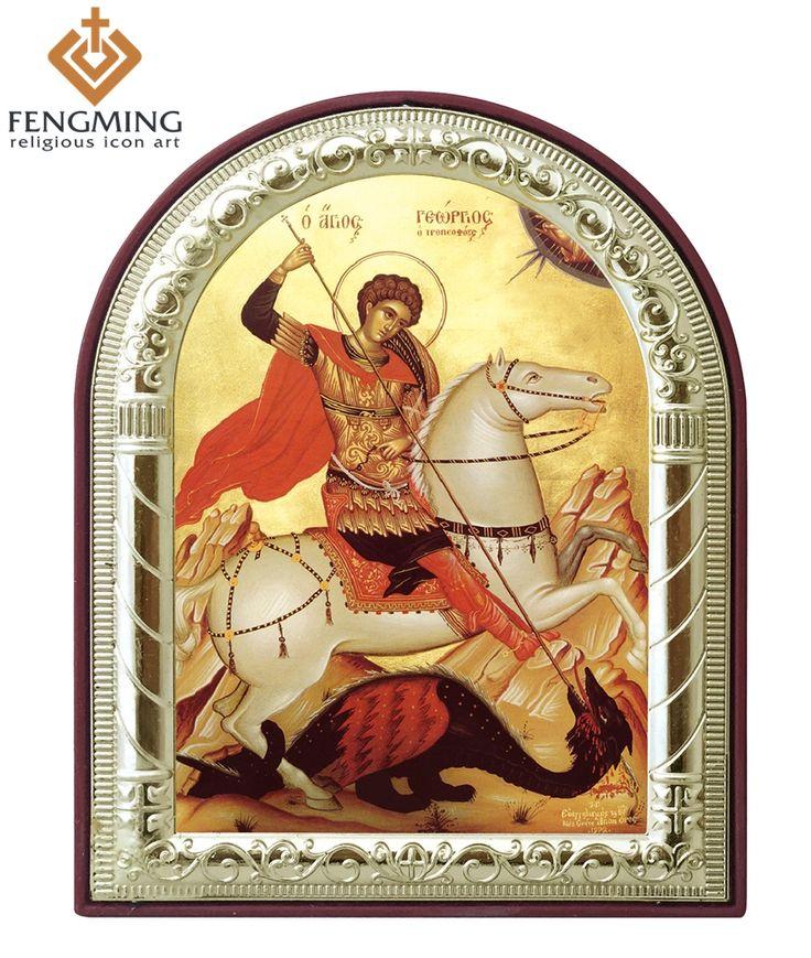 Русская православная икона святого Георгия изображения покрытием серебристого металла золота на пластиковой рамке крещение подарки Религиозные украшения Поставки
