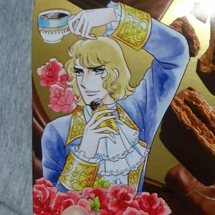 ベルばらお菓子の表紙の人 なんか見たことあると思ったら 服が似てるんだね 櫻井敦司さんのね…  家でコーヒーカップとビッテ持って真似したら 「華がないね」 と言われましたよ! #フェルゼン