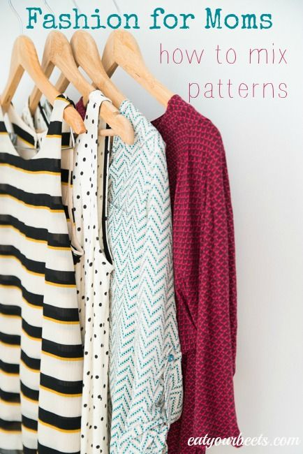 Fashion for Moms - How to Mix Patterns - Mixing Patterns can be confusing but I know you can't break out of your plain cardigan comfort zone & rock out with these fun mixed pattern outfits! - Eat Your Beets