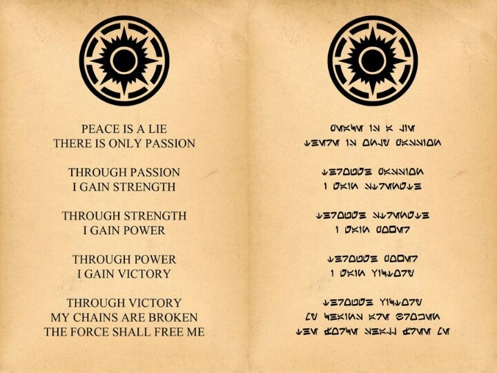 The Sith code | Tattoos for Guys!! | Pinterest | Sith and ...