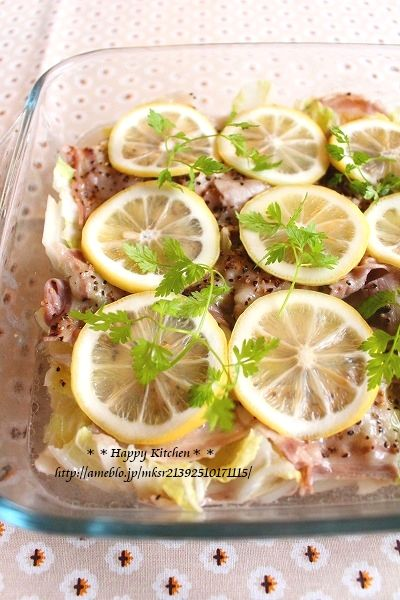白菜と豚バラ肉の塩レモン蒸し