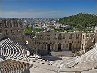 Athens, Greece - The Place at 189