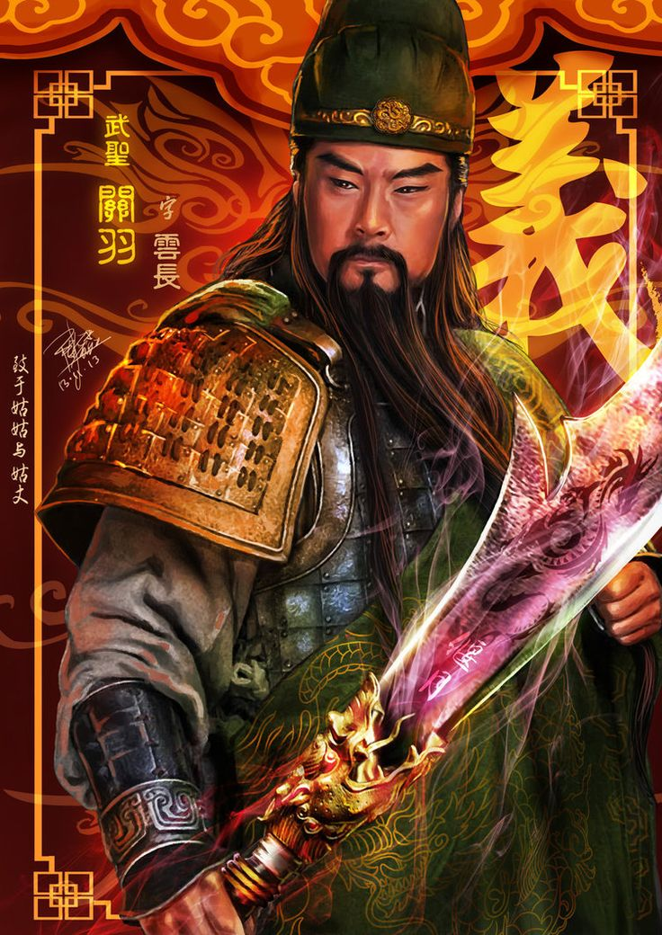 3 kingdoms Guan Yu , by godfathersky-
