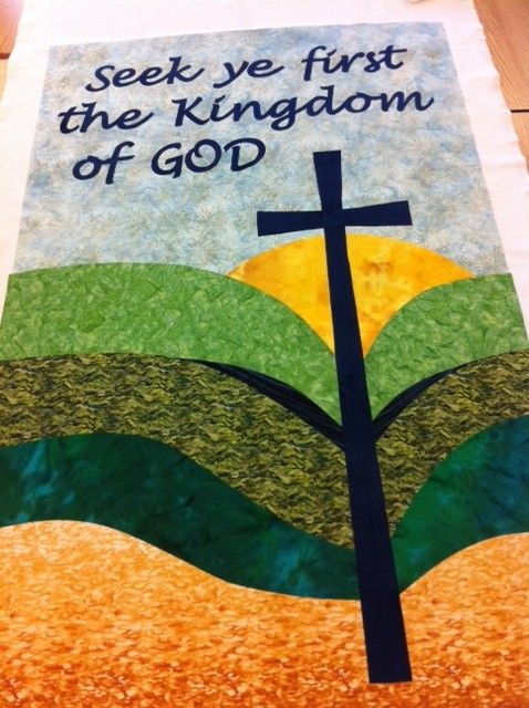 Design and pattern by Laura Vlaming and created by Laura and the Banner team of Wildwood Presbyterian Church, Grayslake, IL.