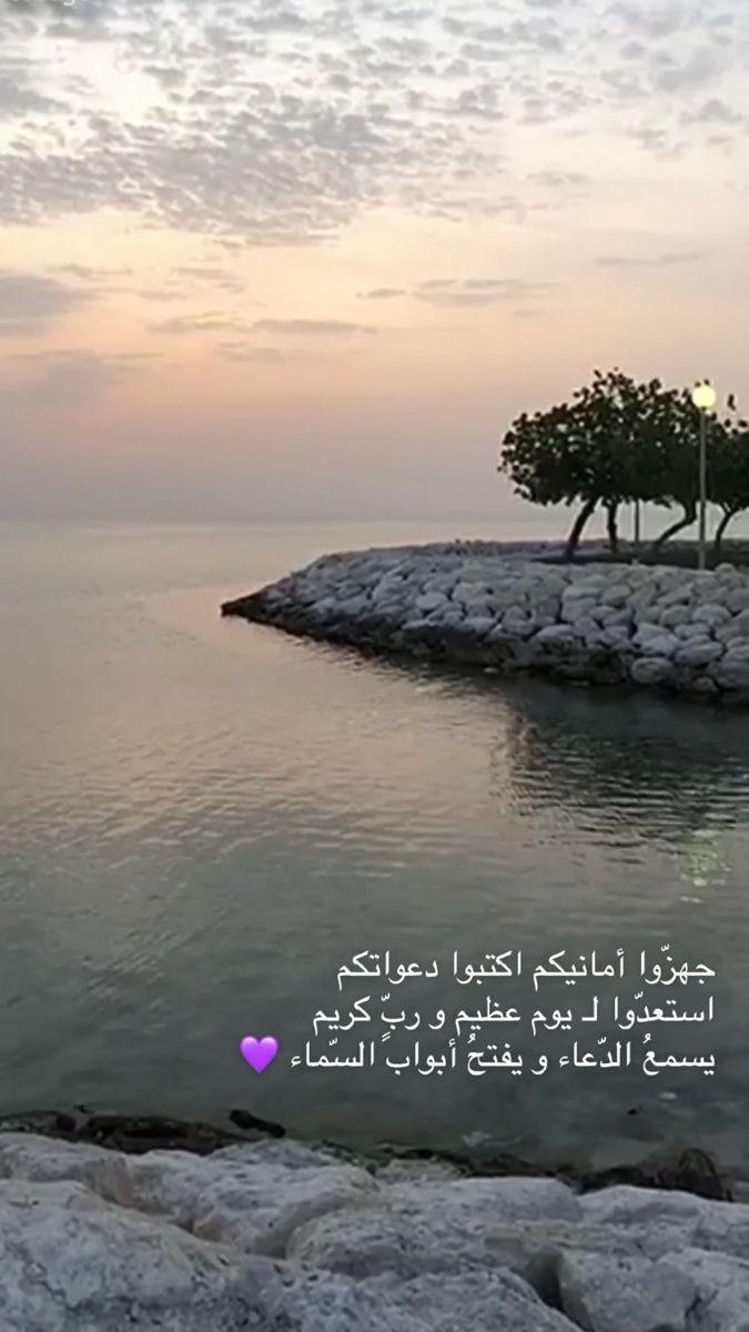 Telegram Contact Live Khadijah Quran Quotes Love Love Quotes Wallpaper Cute Love Images