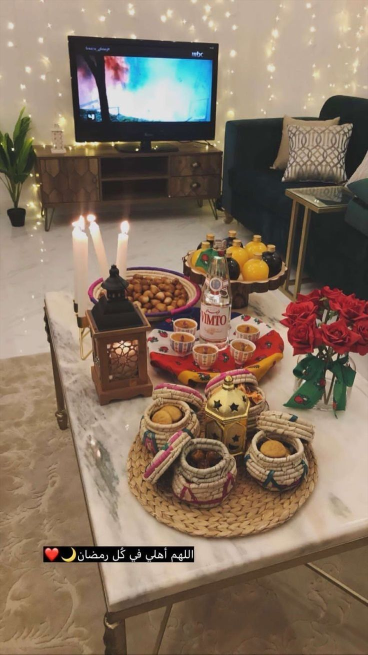 Pin By Wafi Said On فوفو Ramadan Gifts Eid Decoration Ramadan Images
