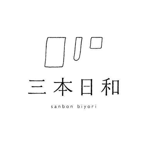sanbonbiyori_logo.jpg