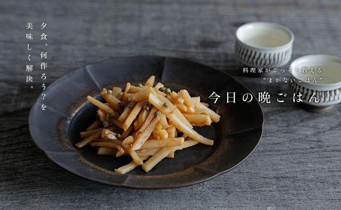 タケノコの山椒炒め