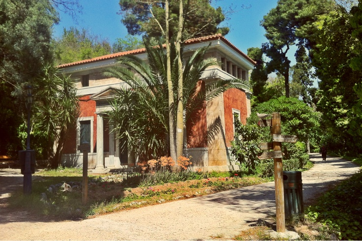 The Botanical Museum of the National Garden. (Walking Athens, Route 06 - National Garden)