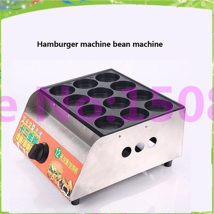 229.00$  Watch now - http://aliy4h.worldwells.pw/go.php?t=32599148714 - hot big sale New products twelve commercial gas bean machine/hamburger machine/moon cake machine Hamburg furnace price 229.00$